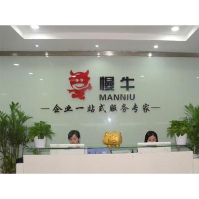 重庆渝中公司注册代办 可提供地址 危化品许可证代办