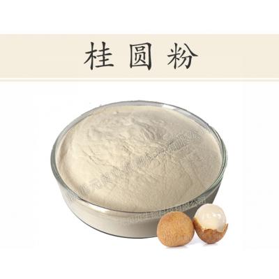 陕西元贝贝生物厂家直供桂圆粉