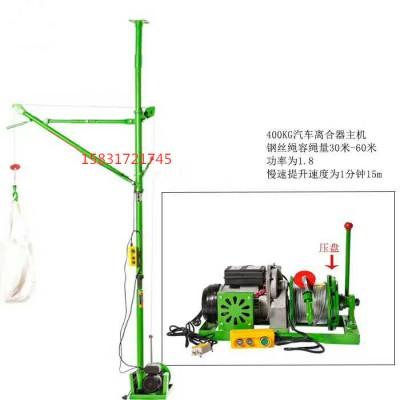 单住小吊机双柱小型吊机便携式小型吊运机楼房吊运机