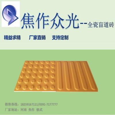20厚盲道砖与25厚盲道砖在使用时的区别是什么L