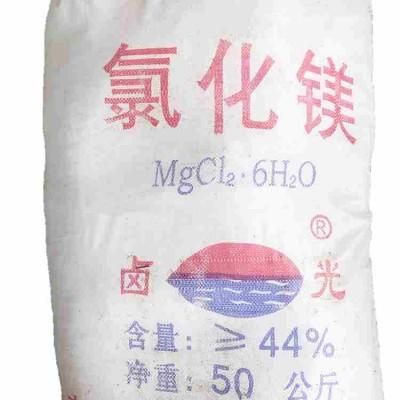 氯化镁卤片、卤晶、卤粉