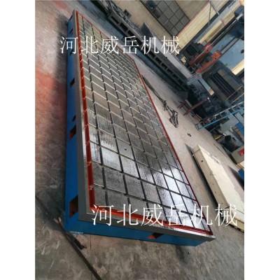 上海 现货耐磨 焊接平台 铸铁测量平台批发价