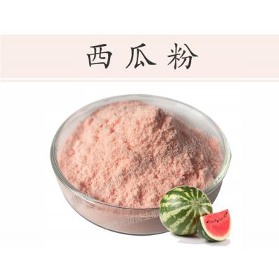 陕西元贝贝生物厂家直供西瓜粉