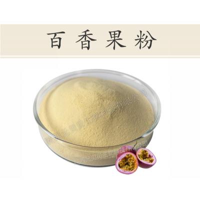 陕西元贝贝生物厂家直供百香果粉西番莲粉