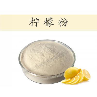 陕西元贝贝生物厂家直供浓缩无添加柠檬粉