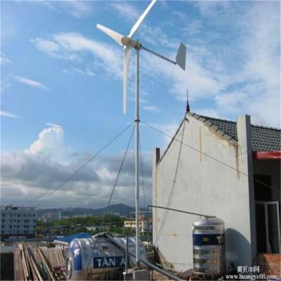 供应超静音小型风力发电机高效发电补充电网不足