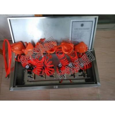 ZYJ矿用压风供水装置压风供水装置