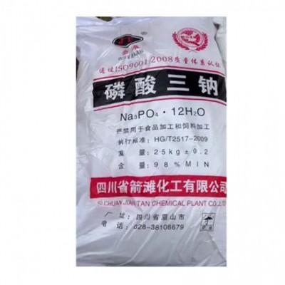 磷酸三钠软水处理、日用化工
