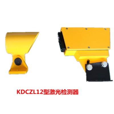 KDCZL12反射式  冷热金属通用检测器(激光型)