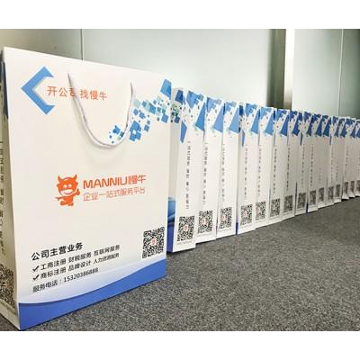 重庆商标注册代办 北碚区工商执照代办
