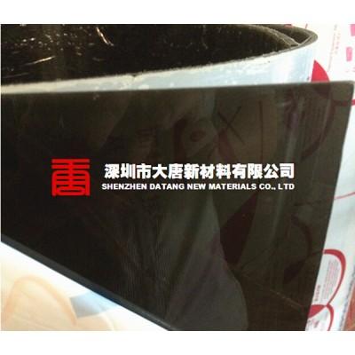 茶色PC板_1-5MM厚度_大唐茶色耐力板批发