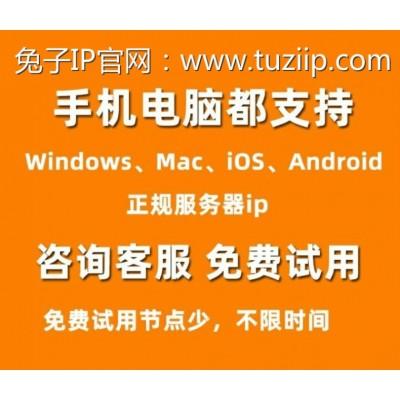 神武3/神武4手游如何用手机模拟器无限多开切换IP来减少封号