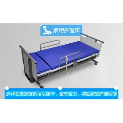 福鼎电动护理床床质量坚不可摧