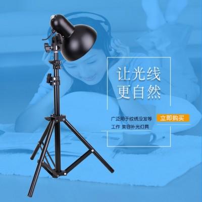 加粗摄影灯架可伸缩三脚架直播室补光灯具摄影器材厂家直销摄影灯