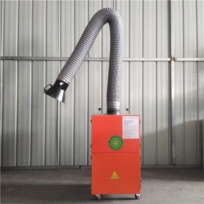 绍兴移动电焊机烟尘除尘器实体厂家 经验丰富