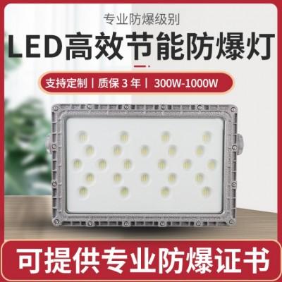 大功率方形led防爆照明灯现货供应欢迎咨询