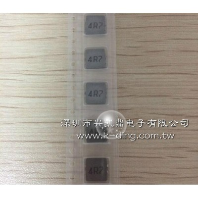兴凯鼎优势供应0615一体成型电感,进口品质、国产价格