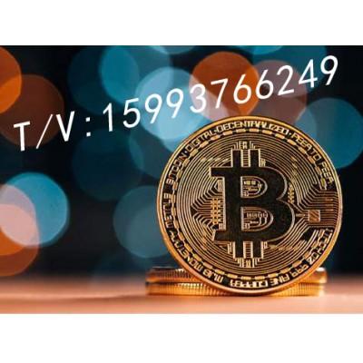 数字货bi交易所系统开发   撮合式交易平台系统搭建