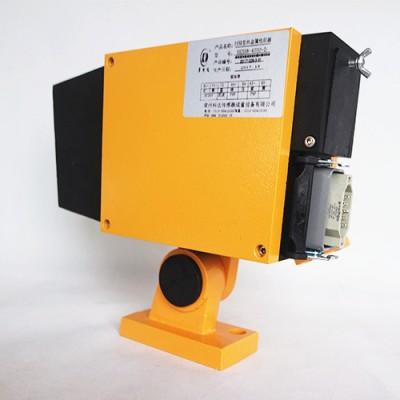 SKDH8 扫描式热金属检测器