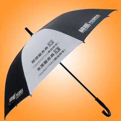 湛江雨伞厂 湛江广告雨伞 湛江荃雨美雨伞厂 湛江太阳伞厂