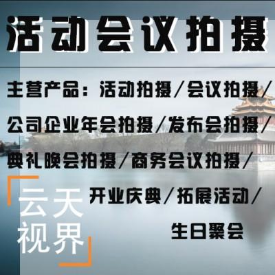 杭州江干区VR全景家居拍摄VR全景效果图 无人机项目监测