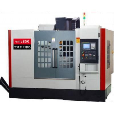 厂家销售vmc850加工中心台湾配置山东金雕立式加工中心