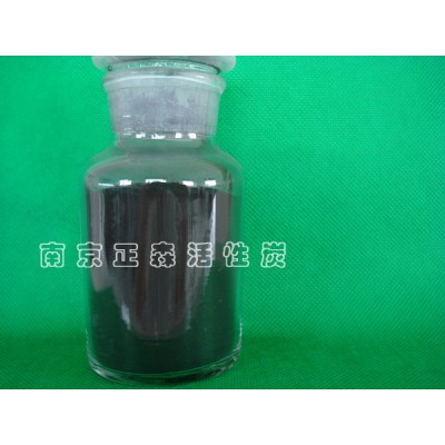 ZS-03型粉状糖用脱色活性炭