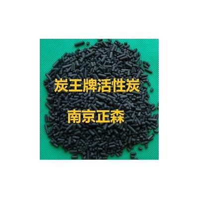 ZS -04型脱除恶臭专用活性炭