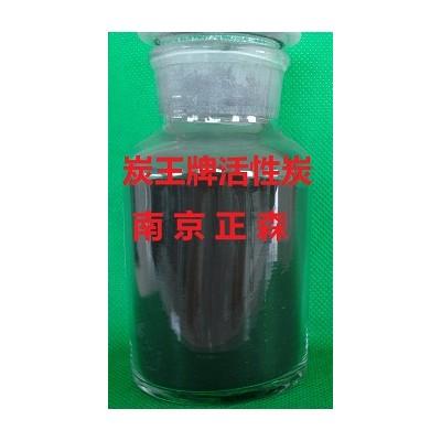 ZS-06型超级双电层电容器专用活性炭