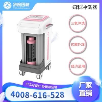 妇科冲洗治疗有用吗?性能良好的妇科臭氧冲洗仪器