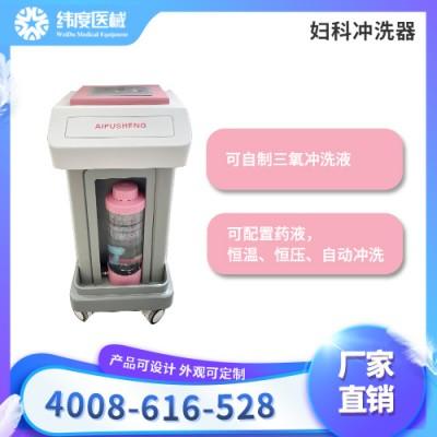 使用妇科冲洗器有哪些注意事项?