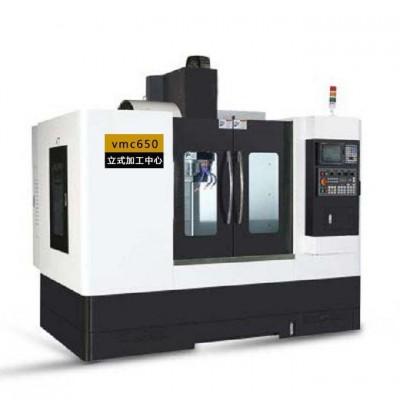 销售vmc650立式加工中心山东金雕高精度机床