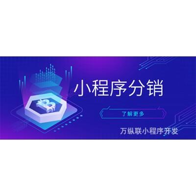 深圳开发小程序能吸引到哪些客户?