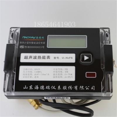 超声波热量表在中央空调中的应用