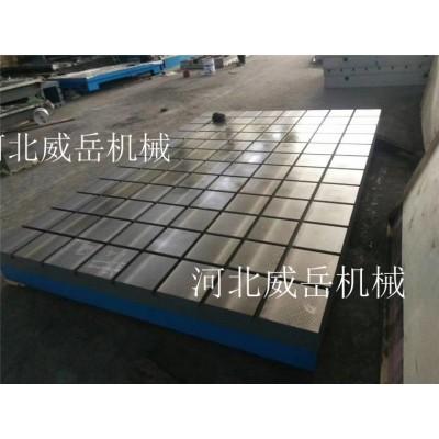 天津 多孔带槽 机床工作台 铸铁平台成本价出售