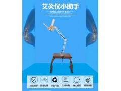 生产加工夹式加厚金属艾灸仪器医疗灯具美容院艾灸盒批发