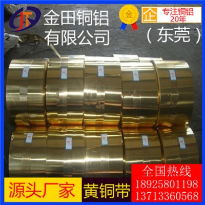 h70黄铜带*优质h59耐冲击黄铜带,h68抗氧化黄铜带