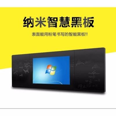 深圳蓝光数芯86寸班班纳米黑板 通教学一体机 一体机厂家直销