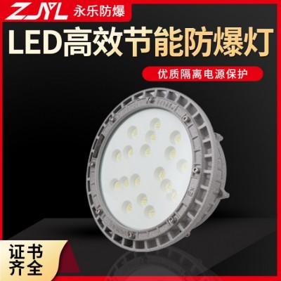 浙江厂家现货供应防爆灯性价比高led照明