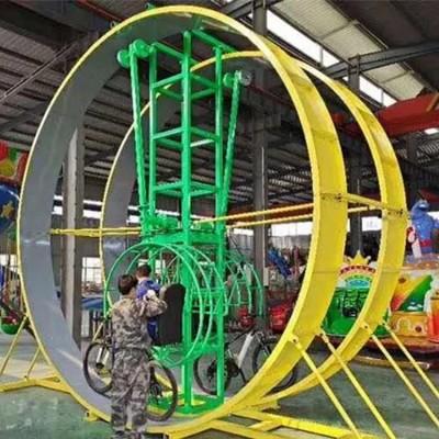 黑河景区安装的网红360自行车大家见过吗 山东三喜