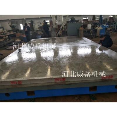 上海 半成品附图纸  铆工平台 铸铁底板配支架