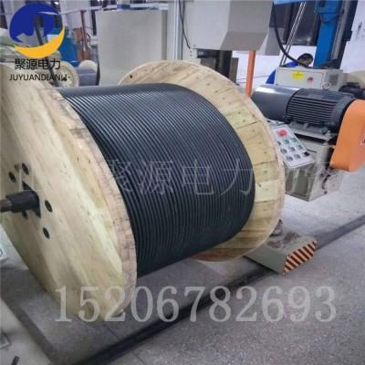 电力光缆24芯adss光缆价格12芯光纤48芯ADSS光缆