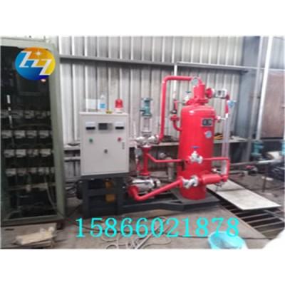 锅炉配套冷凝水回收装置 / 蒸汽冷凝水回收机