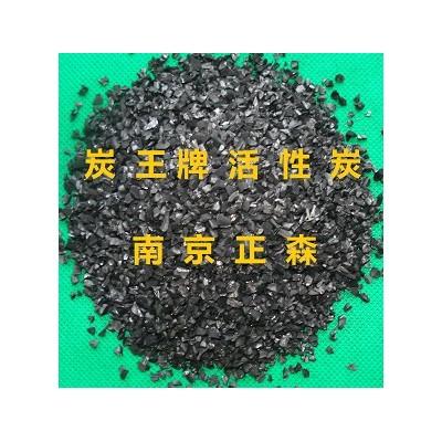 ZS-14型净化水用颗粒活性炭