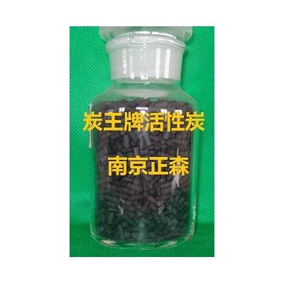 ZS-15型溶剂回收用颗粒活性炭