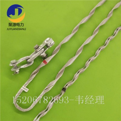 ADSS光缆耐张线夹 预绞丝厂家 光缆预绞丝金具