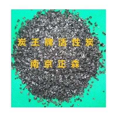 ZS-16A型超高硫容脱硫剂