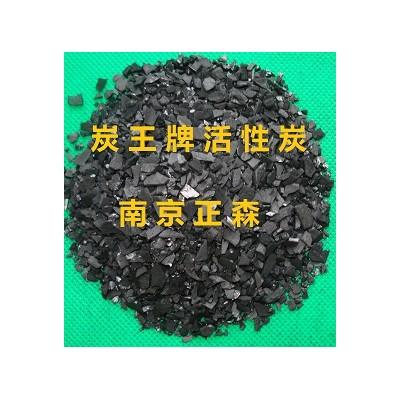 ZS-18型黄金提取专用活性炭