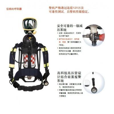 霍尼韦尔消防正压式c900/T8000空气呼吸器现货全国供应
