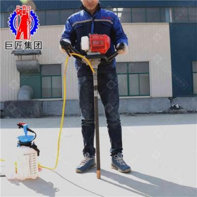BXZ-1型单人背包钻机 手持式背包岩心取样钻机 上山方便